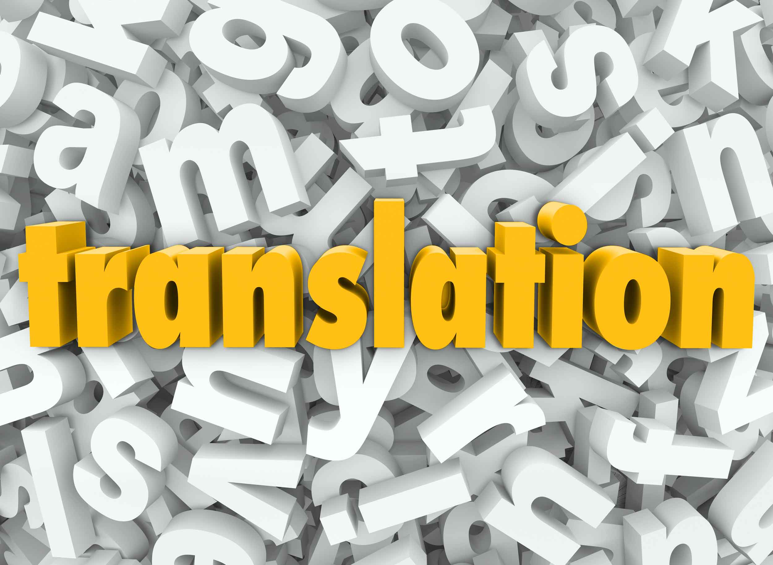 4 Ways Professional Translation Can Improve Your Business